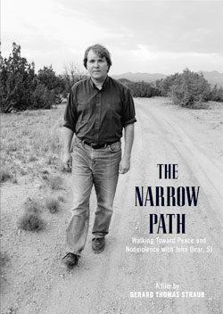 narrow_path