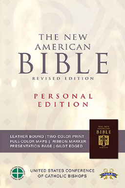 bible20151105
