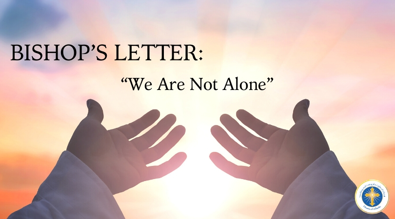 #4: We Are Not Alone